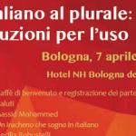 Italiano al Plurale